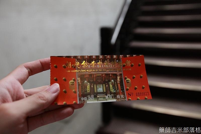 hangzhou_02_094