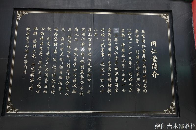 hangzhou_02_199