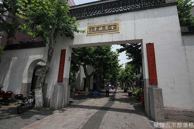 hangzhou_02_265