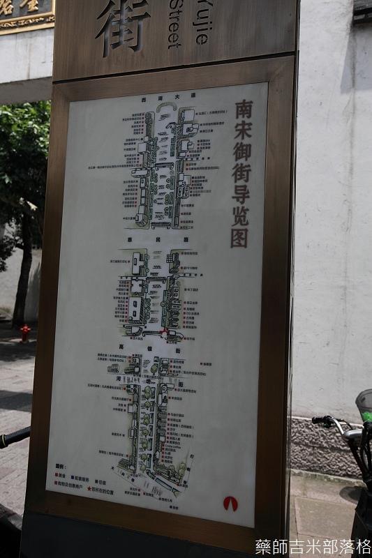 hangzhou_02_266