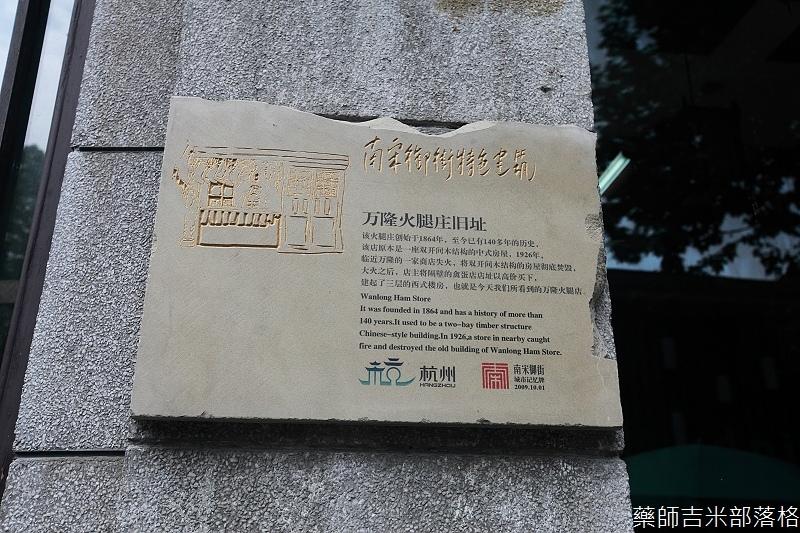 hangzhou_02_218