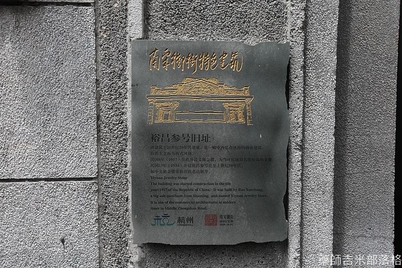 hangzhou_02_220