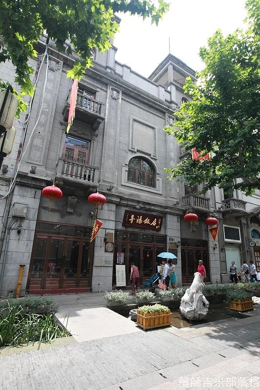 hangzhou_02_228