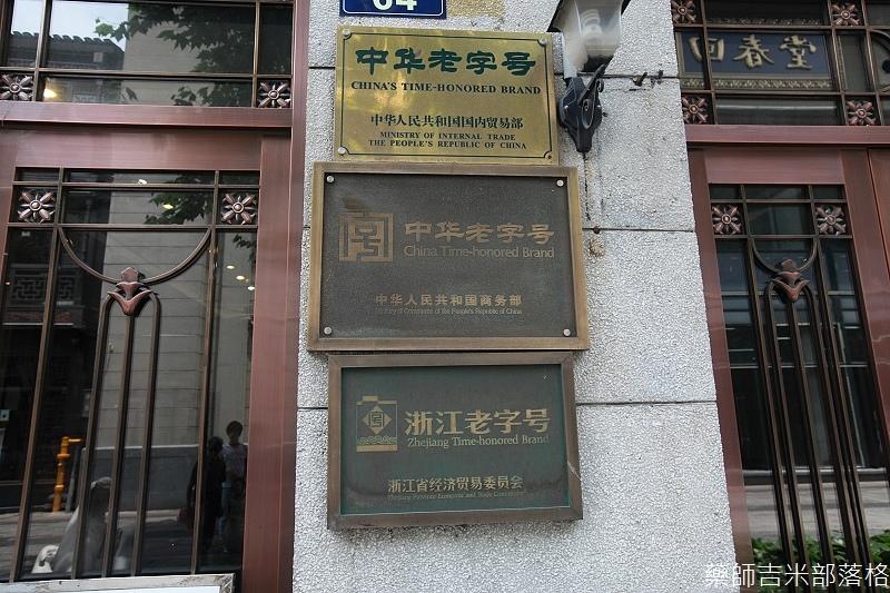 hangzhou_02_230
