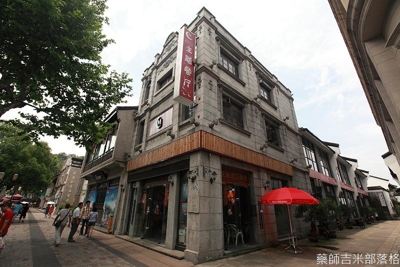 hangzhou_02_235