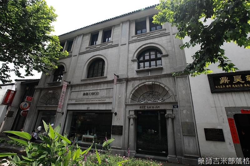 hangzhou_02_254