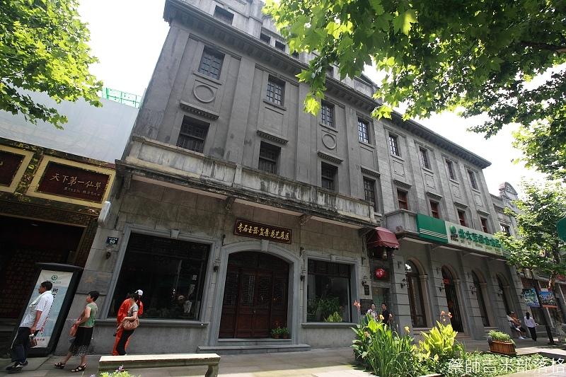 hangzhou_02_270