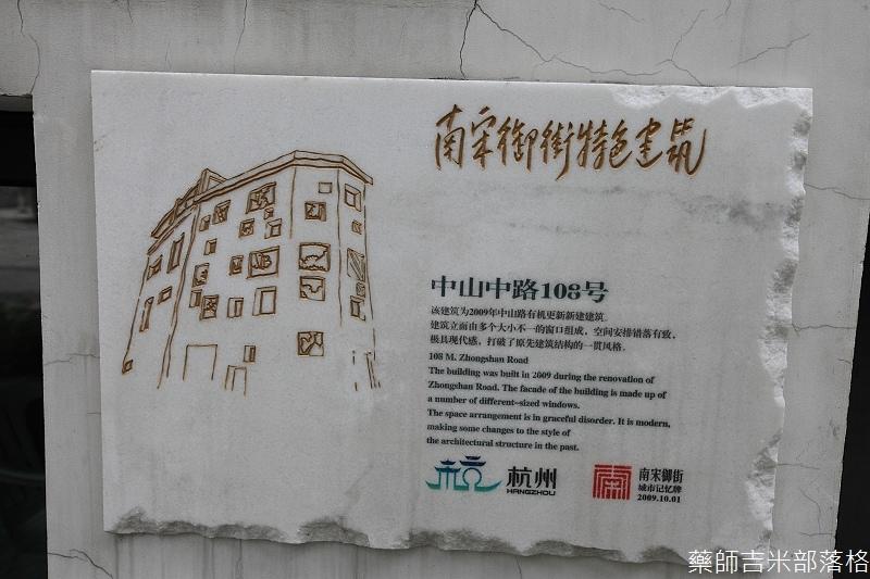 hangzhou_02_276