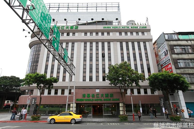 Green_World_Hotel_060