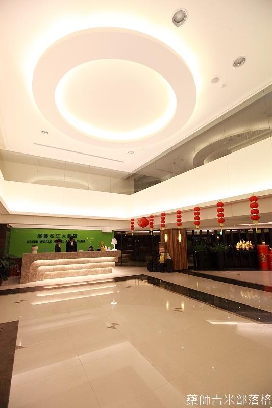 Green_World_Hotel_035