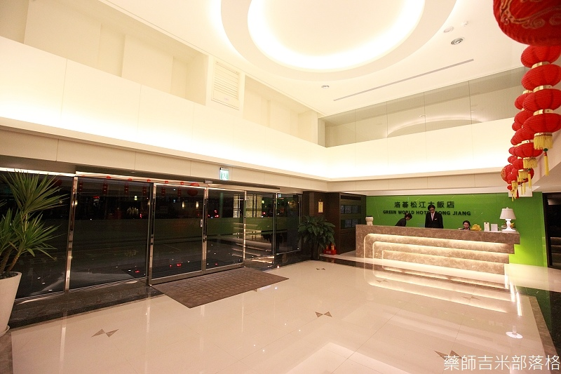 Green_World_Hotel_037