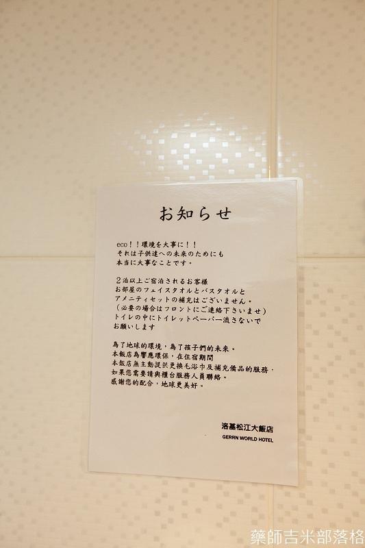 Green_World_Hotel_028