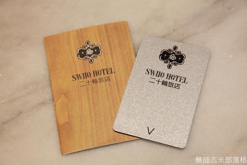 SWIIO_Hotel_050