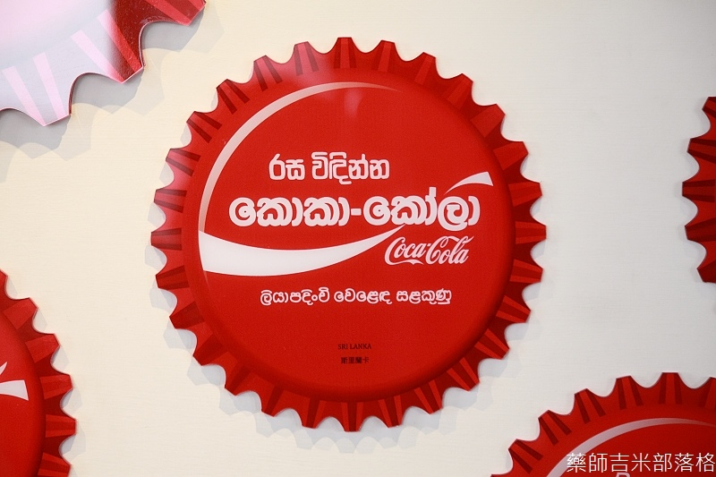 Coca_Cola_005
