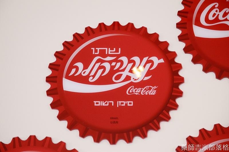 Coca_Cola_007