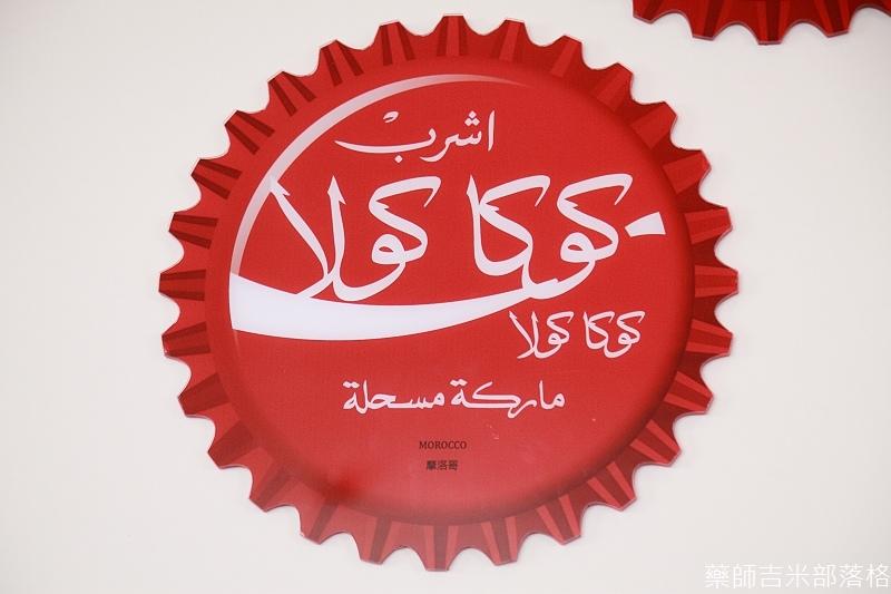 Coca_Cola_008