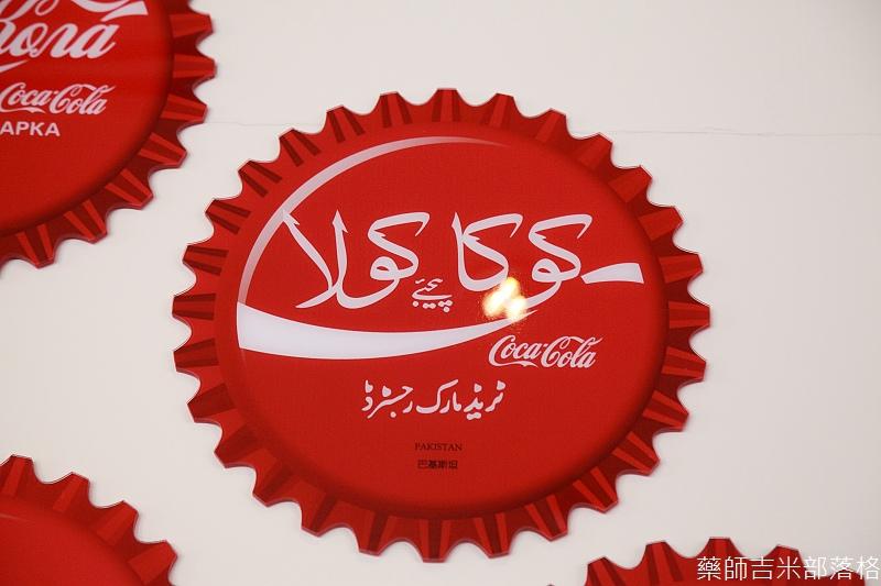 Coca_Cola_012