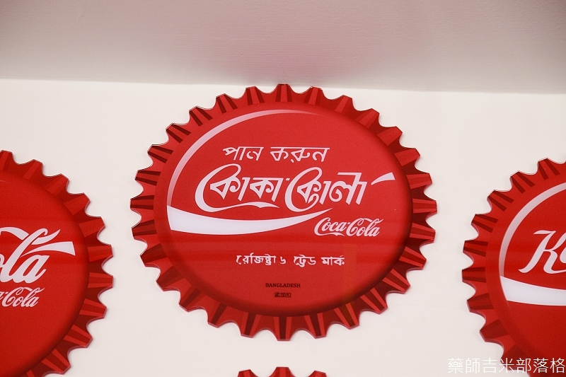 Coca_Cola_013
