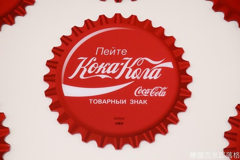 Coca_Cola_014