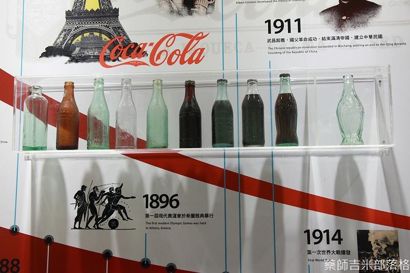 Coca_Cola_022