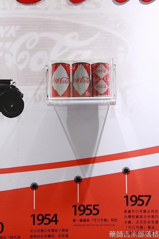 Coca_Cola_020