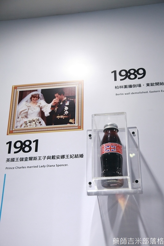 Coca_Cola_017