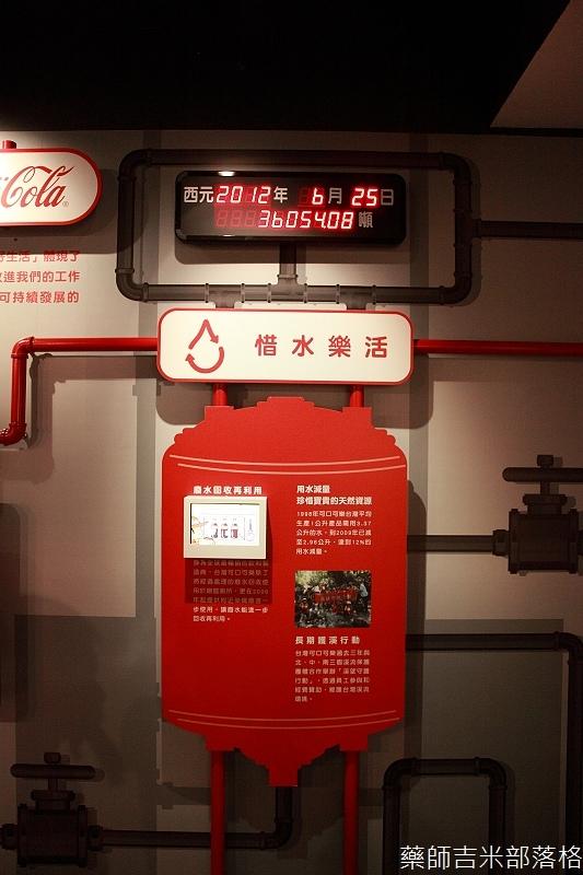 Coca_Cola_057
