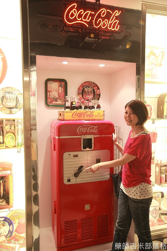 Coca_Cola_068