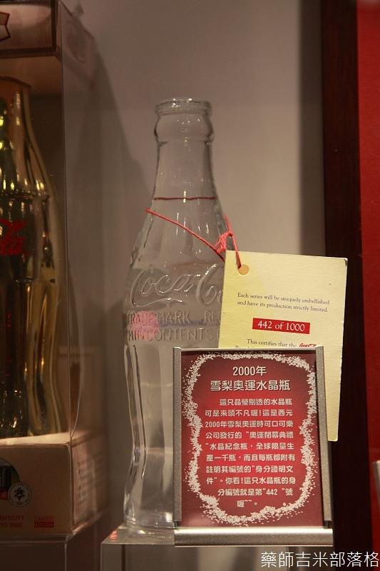 Coca_Cola_117