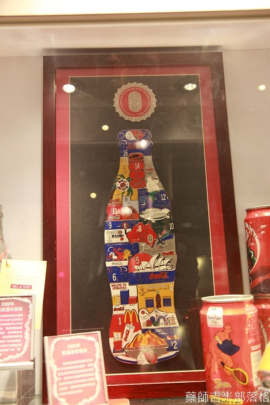 Coca_Cola_118