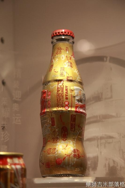 Coca_Cola_129