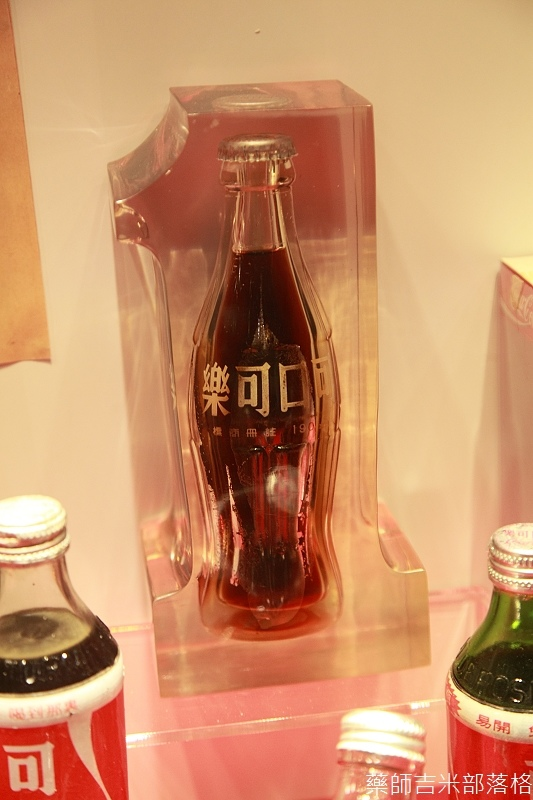 Coca_Cola_166