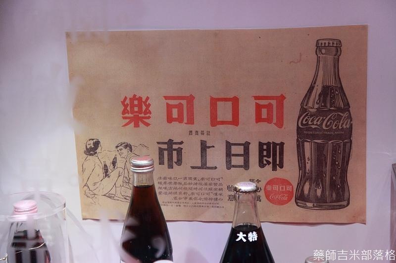 Coca_Cola_175