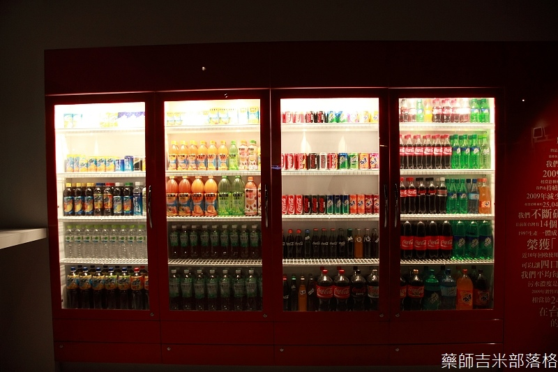 Coca_Cola_165
