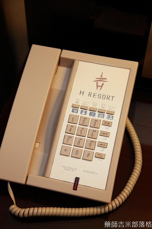 H_Resort_Room_038