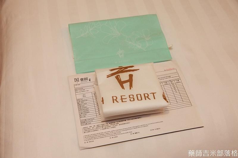 H_Resort_Room_043