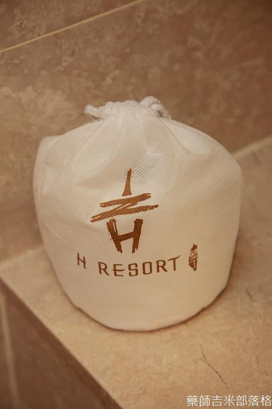 H_Resort_Room_024