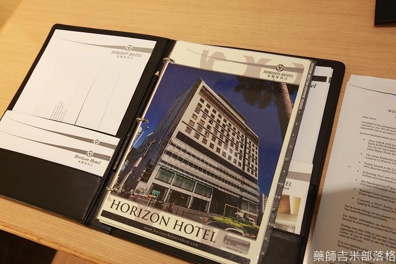 horizon_hotel_kota_kinabalu_056
