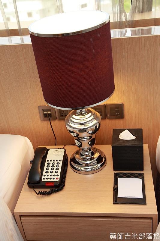 horizon_hotel_kota_kinabalu_021