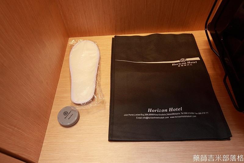 horizon_hotel_kota_kinabalu_028
