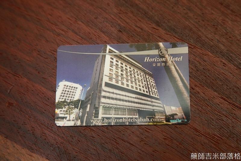 horizon_hotel_kota_kinabalu_077