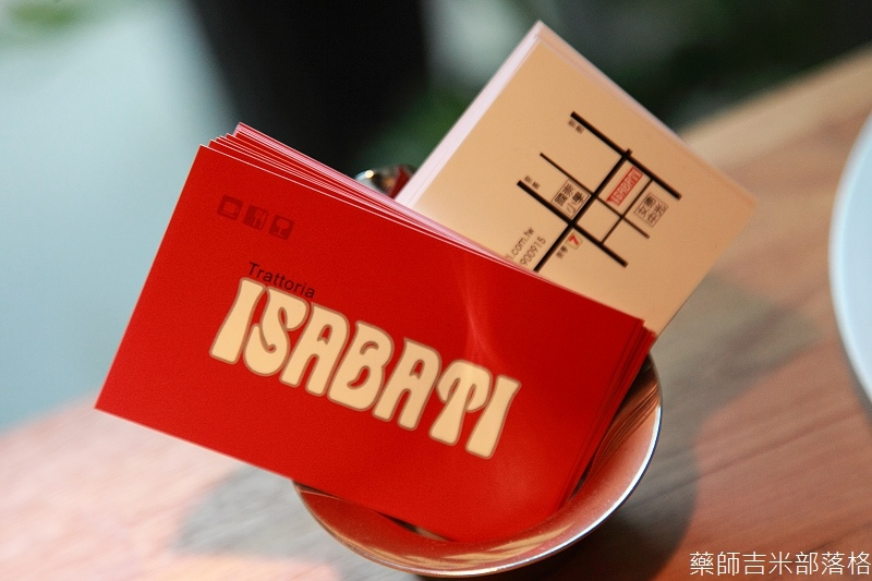 Tainan_ORO_026