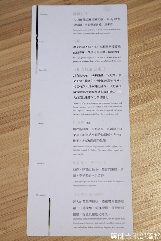 Tainan_ORO_022
