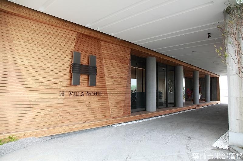 H_Villa_Motel_134