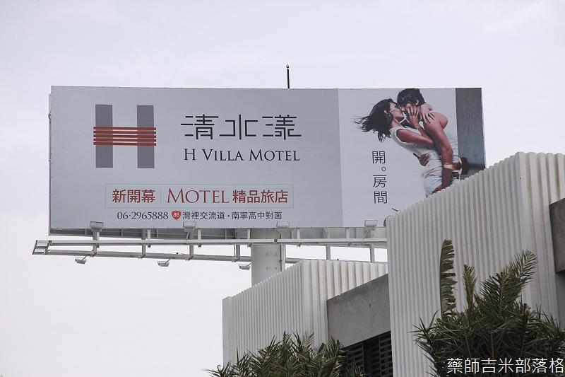 H_Villa_Motel_137