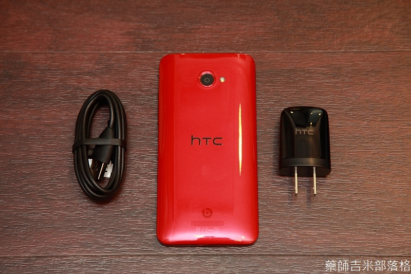 HTC_Butterfly_100