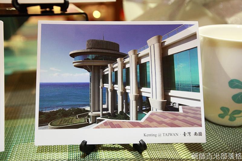 H_Resort_184