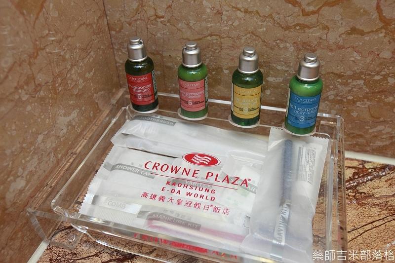 Crowne_Plaza_049