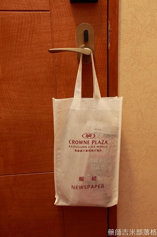 Crowne_Plaza_139
