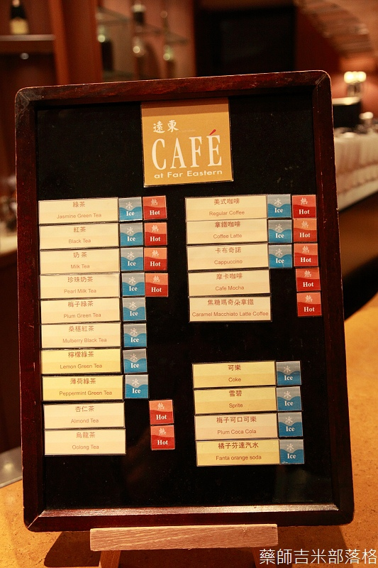 Cafe_at_ Far_ Eastern_198